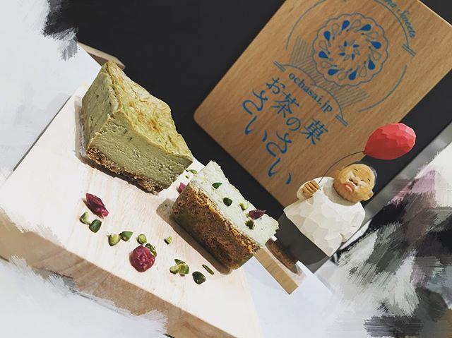 .いつもありがとうございますお茶の菓さいさい神戸マルイ店です。.. 新作スイーツのご紹介 /ほうじ茶根釧チーズケーキチーズケーキなのにほうじ茶、、マルイ店スタッフにも好評の新商品。ぜひ一度食べてみてください!..#ほうじ茶#ほうじ茶スイーツ#チーズケーキ#お茶の菓さいさい#神戸マルイ#お茶好き#チーズ好き