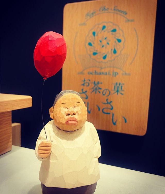 .いつもありがとうございますお茶の菓さいさい神戸マルイ店です!..マルイ店からのお知らせ営業時間短縮期間が延長となり、3/31(火)まで11:00〜20:00の営業とさせて頂きます♀️..皆様のご来店、心よりお待ちしております.#ほうじ茶#ほうじ茶スイーツ#ほうじ茶専門店#ほうじ茶好き#神戸マルイ