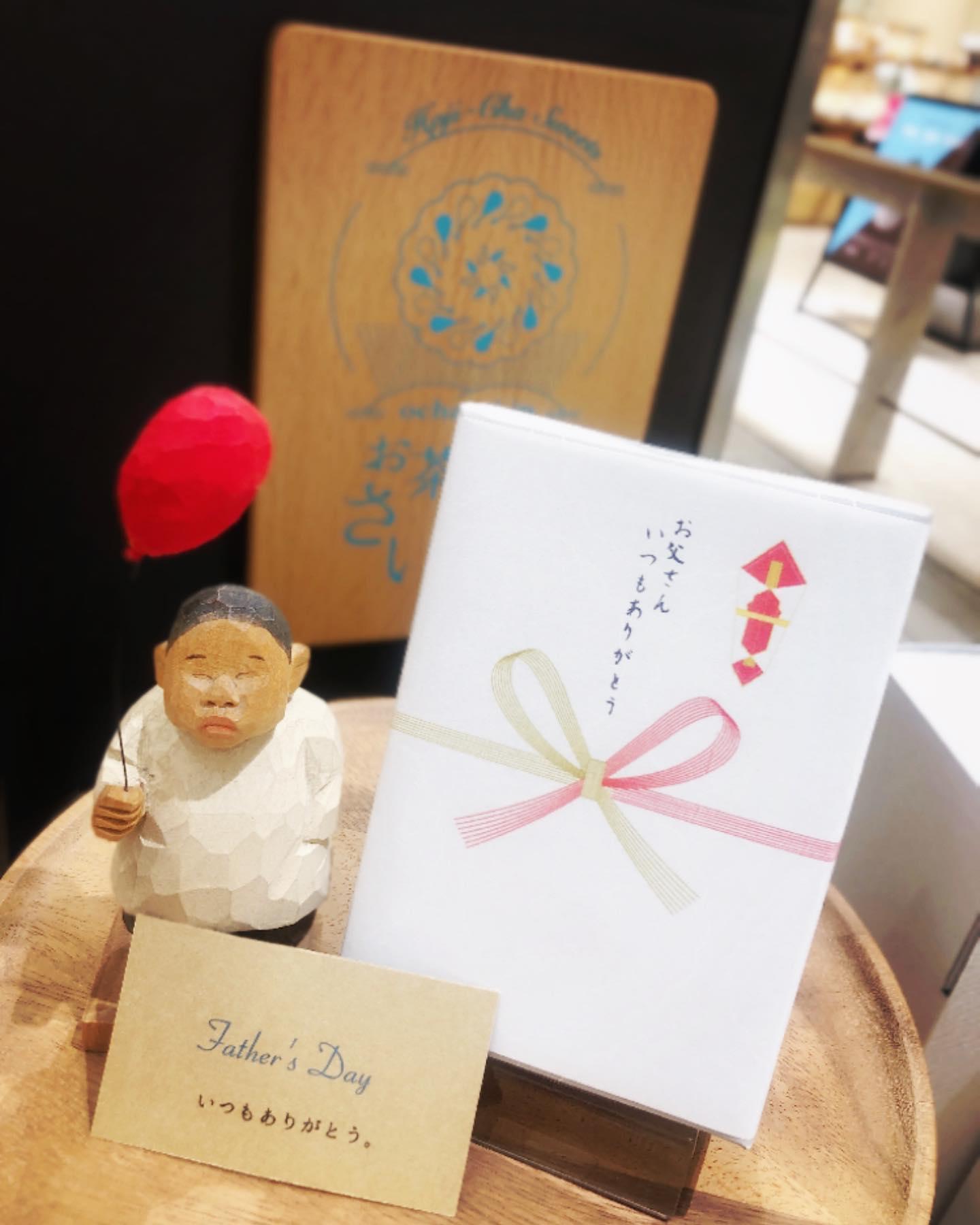 """..いつもありがとうございますお茶の菓さいさい神戸マルイ店です!..6月21日(日)は """"父の日"""" ですね.神戸マルイ店では、父の日におすすめの焼き菓子詰め合わせをご用意しております.当店自慢の焼き菓子は素材の味を楽しんで頂けるよう、甘さ控えめにお作りしております◎.甘いものが苦手、、という男性の方にもおすすめです️..皆様のご来店、お待ちしております.#お茶#ほうじ茶#ほうじ茶スイーツ#ほうじ茶好き#父の日プレゼント #父の日#お父さんありがとう"""