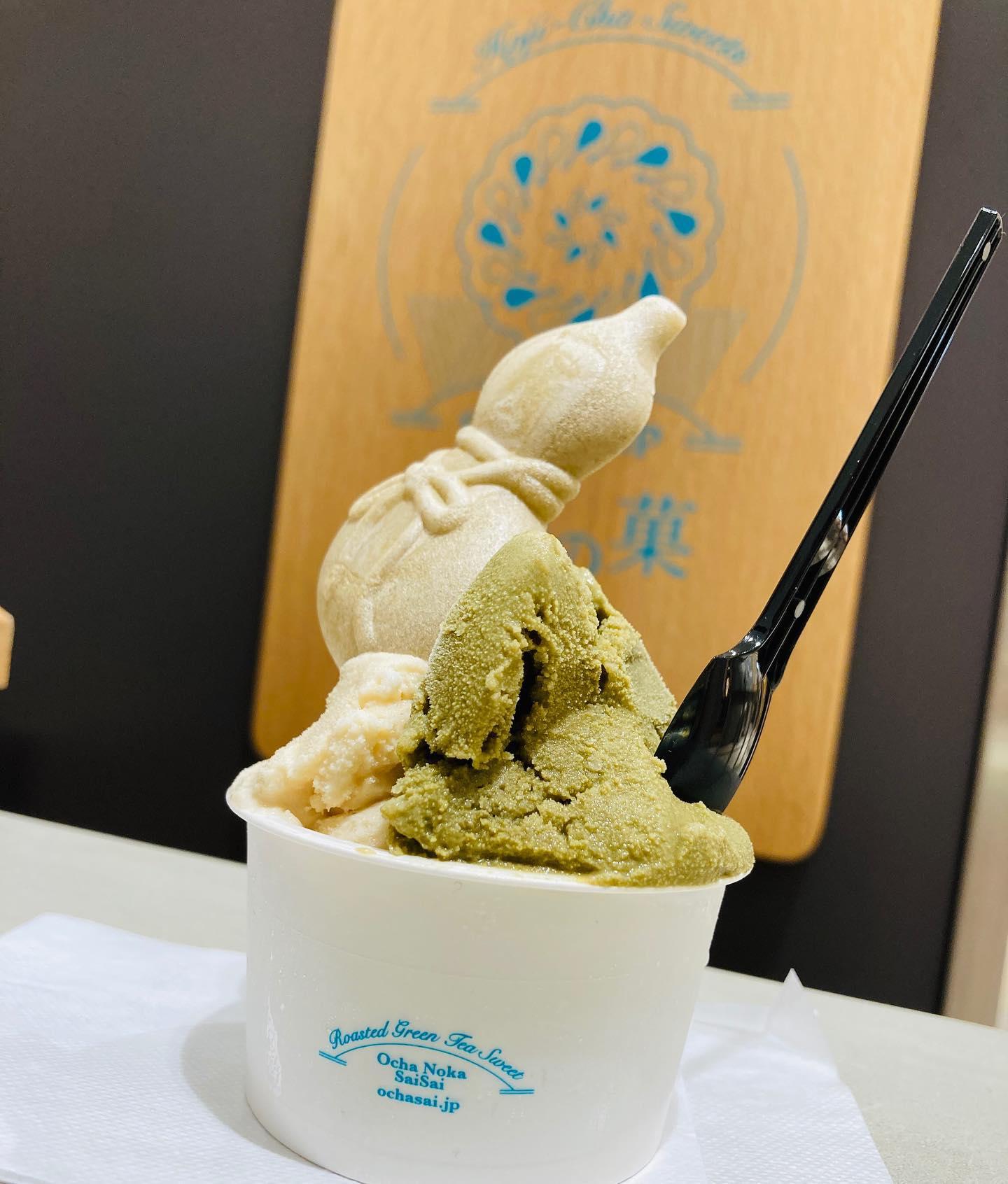 ..神戸マルイ定休日のおしらせ.いつもありがとうございますお茶の菓さいさい神戸マルイ店です!..明日、8/19(水)は神戸マルイ定休日でございます。お間違えのない様、お気をつけ下さいませ♀️..本日は20:00まで営業しております.皆様のご来店、お待ちしております️..#お茶#ほうじ茶#ほうじ茶スイーツ#ほうじ茶ジェラート#ジェラート#ほうじ茶好き#ほうじ茶専門店