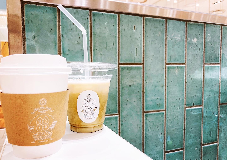 .いつもありがとうございますお茶の菓さいさい神戸マルイ店です♪..ほうじ茶ラテ(hot/ice)販売スタートしました️..ほうじ茶の香りと味わいをより感じていただけるように、甘さ控えめにお作りしています.お好みでお砂糖・シロップを追加してお召し上がりください..本日も神戸マルイ店は20:00まで営業しております。皆様のご来店、心よりお待ちしております..#お茶#ほうじ茶#ラテ#ほうじ茶ラテ#ほうじ茶スイーツ #ほうじ茶専門店#ほうじ茶好き